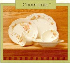 chamomile_china_dinnerware_by_waterford.jpg