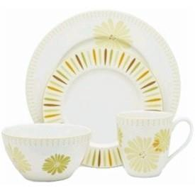Picture of SERENE MEADOW by Noritake