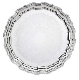 "-S-284  14.5"" TRAY SILVERPLATE"