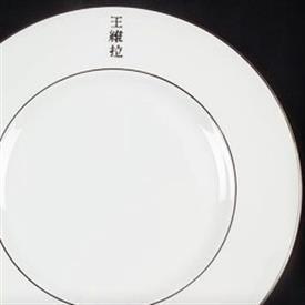 "_,PLATINUM CHINESE SYMBOL ACCENT PLATE. 9"" DIAMETER. MSRP $37.25"