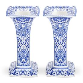"-PAIR OF 7.5"" SABBATH CANDLESTICKS."