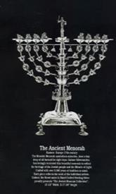 -ANCIENT MENORAH 17.5""