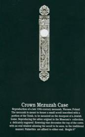 "-CROWN MEZUZAH 6"" H"