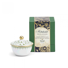 -HEIRLUMINARE PETIT ROUND SCENTED CANDLE