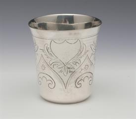 """,SMALL CUP RUSSIAN SILVER CIRCA 1871 2.5"""" TALL 2 TROY OUNCES OF 84% SILVER"""