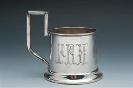 "RUSSIAN 1892 84% SILVER CUP 3.30 TROY OUNCES 3.5"" TALL"