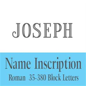 -:35-380 Name: Block Letters Font. Perfect for boy or man. (First Name only)