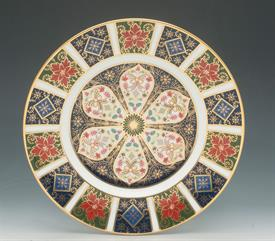 ",_IMARI EVENING STAR BY ROYAL CROWN DERBY. 9"" ACCENT SALAD PLATE."