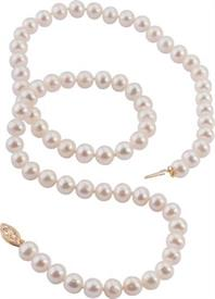 "-7MM Pearls 18"" with 14K clasp  Was:  $199"