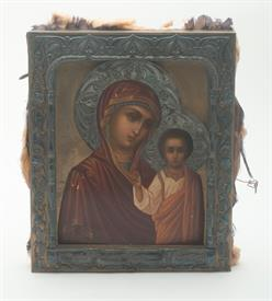 ":RUSSIAN SILVER ICON ""84"" 9"" WIDE BY 11"" APPEARS TO BE FROM THE 19TH CENTURY"