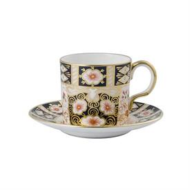 NEW DEMITASSE CUPS